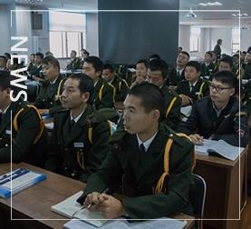 热烈祝贺武汉万峰消防职业培训学校官网上线啦!