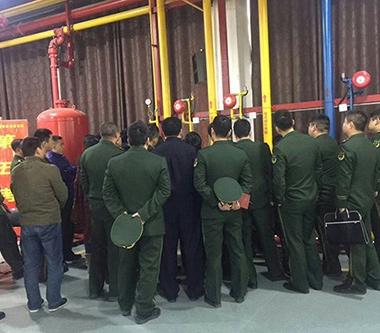 消防知识培训1